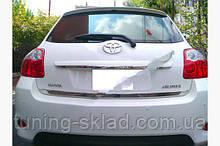 Хром кромка багажника Toyota Auris 2007-2012 (Тойота Ауріс)
