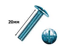 Гвинт меблевий з напівкруглою головкою 8х20 (упаковка 100шт)
