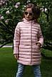 Детская удлиненная куртка на девочку Никса NUI VERY (нью вери) , фото 6