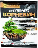 Стимулятор роста корней укоренитель Корневин 5 грамм