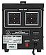 Релейный стабилизатор напряжения Logic Power LPT-1500RD BLACK (1050W), фото 2