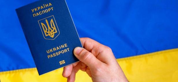 Как оформить биометрический паспорт