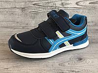Кроссовки на Мальчика ТМ Чиполлино 31-36 р, фото 1