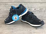 Кроссовки на Мальчика ТМ Чиполлино 31 р 19 см, фото 4