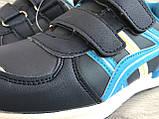 Кроссовки на Мальчика ТМ Чиполлино 31 р 19 см, фото 5