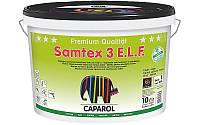Краска латексная Caparol Samtex 3 E.L.F B1 10Л