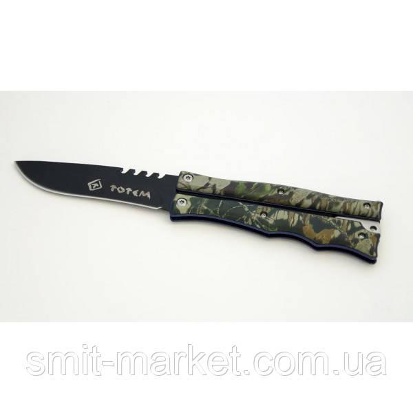 Складной нож-бабочка Тотем 503