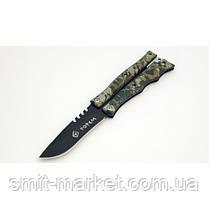 Складной нож-бабочка Тотем 503, фото 2
