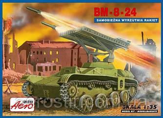 Реактивный миномет  BM-8-24 1/35 Aero-plast 00097