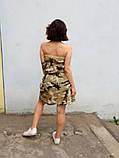 Сарафан принт камуфляж   ЛЕТО, фото 5