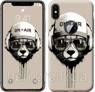 "Чехол на iPhone X On air ""4166c-1050-12391"""