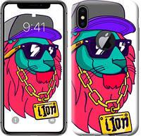 "Чехол на iPhone X Lion ""2083c-1050-12391"""