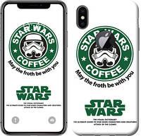 "Чехол на iPhone X Star Wars coffe ""3090c-1050-12391"""