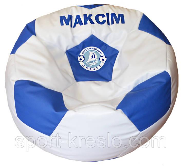 Безкаркасне крісло м'яч мішок Дніпро з ім'ям пуф дитячий, ціни в описі