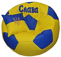 Кресло мяч пуф мешок именное бескаркасная мебель