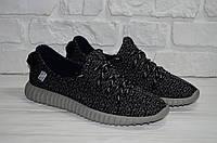 Мужские кроссовки Adidas Yeezy Boost 40,41,42,43,44 размер