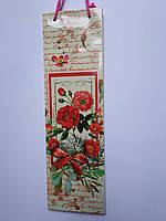 Пакет подарочный бумажный бутылка 12х36х9