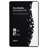 Кислородная маска Skin79 Pore Bubble Cleansing Mask