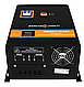 Релейный стабилизатор напряжения Logic Power LPT-W-12000RD (8400W), фото 2