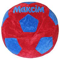 Кресло мяч с ИМЕНЕМ размер бескаркасная мебель для детей