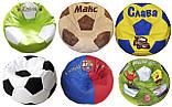 Крісло-м'яч пуф з ім'ям безкаркасні меблі для дітей, фото 6