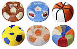 Крісло-м'яч пуф з ім'ям безкаркасні меблі для дітей, фото 8
