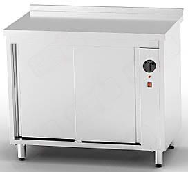 Стол тепловой 1300*500*850 для подогрева тарелок двери-купе