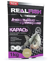 """Прикормка рыболовная Real Fish """"Карась"""" Халва"""