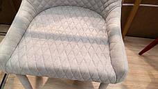 Кресло Tennessee (Теннесси) MC - 15 Евродом, цвет серый, фото 3