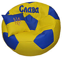 Бескаркасная мебель Кресло мяч пуф с именем