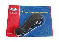 Ручка стеклоподъемника ВАЗ 2105-6104048 в БЛУ (пр-во Рекардо)