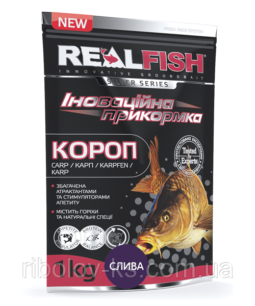 "Прикормка рыболовная Real Fish ""Карп"" Слива"
