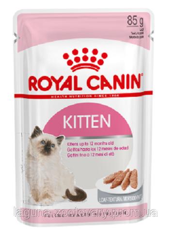 Влажный корм для котят до 12 месяцев, в соусе, 85гр/ Роял Канин KITTEN INSTINCTIVE