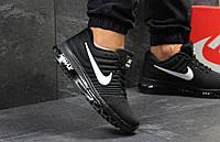 Кроссовки мужские в стиле Nike Air Max 2017 код товара SD-5679. Черные\белый логотип