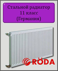 Стальной радиатор RODA 11 тип 500х500