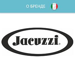 Jacuzzi - продаж «Джакузи» останні півстоліття набирає обертів ... 18