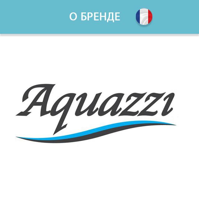 Aquazzi SPA&Spasde nage... – бренд с мировым именем, один из ключевых игроков на рынке оздоровительных услуг
