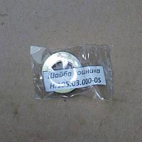 Шайба регулировочная сошника сеялки СЗ - 3.6-5.4 Н 105.01.403