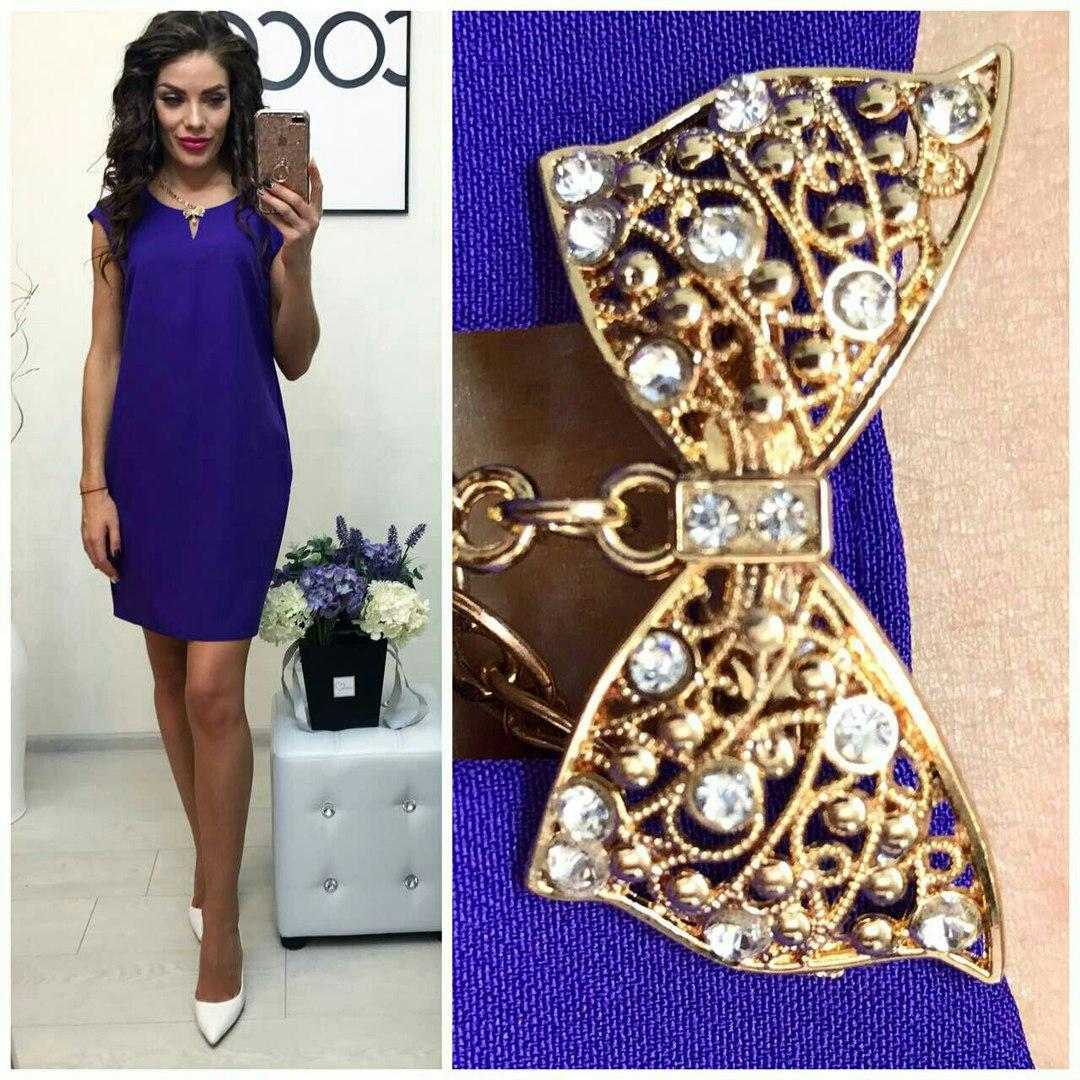 Фиолетовое платье «Caroline»