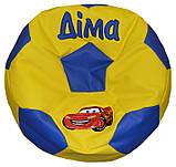 Крісло м'яч безкаркасний пуф ТАЧКИ м'які меблі дитячі, фото 6