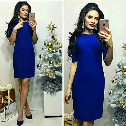 Платье цвета электрик «Carmen», фото 2