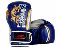 Боксерские перчатки Power Play 3005 8 oz PU/Wolf/ Blue