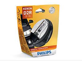 Philips Xenon Vision D2R 85126VI