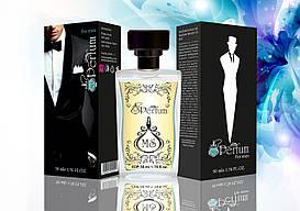 Dolce&Gabanna 4 l'empereur мужские духи качественный парфюм 50 мл реплика