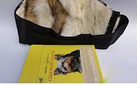 Пояс из собачьей шерсти 15-24 см.