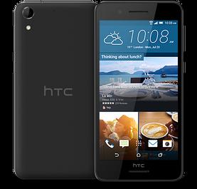 HTC Desire 728 Чехлы и Стекло (НТС Дизаер 728)