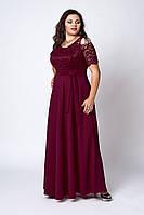 Нарядное длинное платье с гипюровым верхом бордового цвета, фото 1