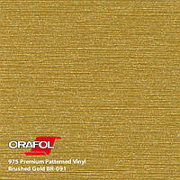 Oracal 975 Brushed Premium Structure Cast Gold Metallic