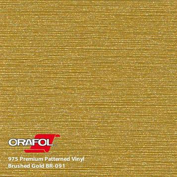 Oracal 975 Brushed Premium Structure Cast Gold Metallic