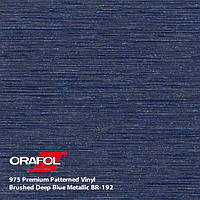 Oracal 975 Brushed Premium Structure Cast Deep Blue Metallic